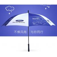 Wholesale Quality Promotional Printing Company Logo Umbrella ,Free Logo Design Wind Proof Umbrella from china suppliers