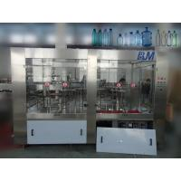 Wholesale 3 In 1 Automatic Water Filling Machine , Electric PET Bottled Water Production Line from china suppliers