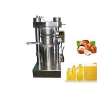 China Durable 1100W Sesame Oil Processing Machine With 250mm Oil Cake Diameter on sale