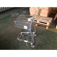 Wholesale 40L Steel single basket Shopping cart with two sides round steel plate logo from china suppliers