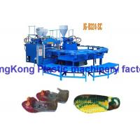 Wholesale PVC / Plastic Shoe Making Machines With V Mold Block For Three Colors Shoes from china suppliers