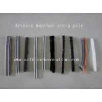 Quality Silicon weather strip, quality aluminium door and window weather stripping in different size for sale
