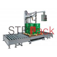 Wholesale Piston type Paint filling machine 200 - 2000kg Dope , oil paint filling equipment from china suppliers