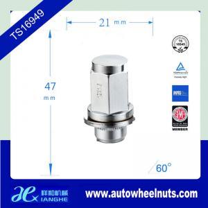 China Car Wheel Hub Bolt an Nut , Auto Wheel Nuts Length 47mm Hex 21mm on sale