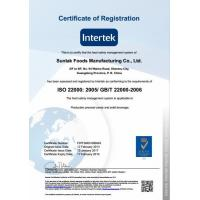 SUNTAK FOODS MANUFACTURING CO. LTD Certifications