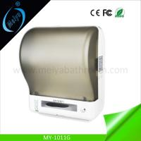 Wholesale hot sale wall mounted automatic paper dispenser from china suppliers