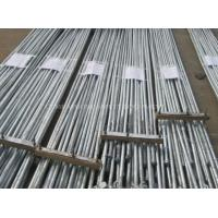 Wholesale Long Galvanized Alloy Steel Container Lashing Bar from china suppliers