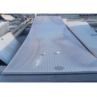 Wholesale Hot Dipped Galvanized Steel Checker Plate For Flooring Q235 Steel Material from china suppliers