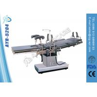 Wholesale Fully Electric Remote Control Surgical Operating Table For Operating Room from china suppliers