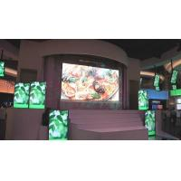 Buy cheap Adjustable in angles full color indoor P4 stadium led display from wholesalers