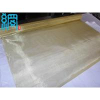 Wholesale Radio Signal Blocking Brass Mesh from china suppliers