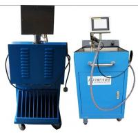 Quality 220V 50HZ 0.5KW Transmission Test Equipment Hydraulic Leaking Tester for sale