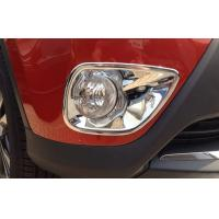 Wholesale Toyota RAV4 2013 2014 Fog Lamp Covers , ABS Chrome Front Foglight Cover from china suppliers