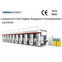 Wholesale Computer Control Rotogravure / Gravure Printing Machinery With 8 Color Printing from china suppliers