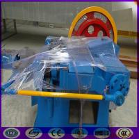 Wholesale High production automatic nail making machine price from china suppliers