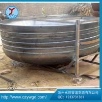 Buy cheap For oil tank big size 3000mm*10 material Q345B Carbon Steel Cap Pipe Fitting from wholesalers