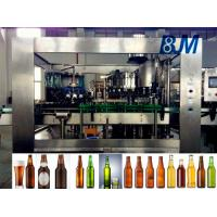 Wholesale Soda Water / Beverage Filling Equipment , 500ml Industrial Filling And Capping Machine from china suppliers
