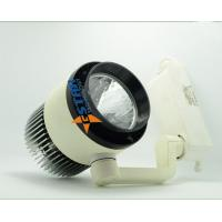 Wholesale 7Watt Sharp COB Led Track Light Meanwell Driver For Showroom from china suppliers