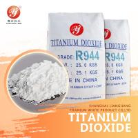 Wholesale Good Durability Titanium Dioxide Rutile Grade R944 Titanium Dioxide Water Soluble from china suppliers