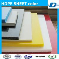 Wholesale high quality plastic hdpe board sheet in color from china suppliers