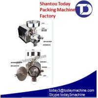 Wholesale Chinese superior rice grinder machine made of stainless steel from china suppliers