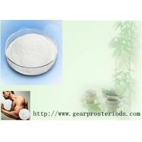 Wholesale High Purity Raw Steroid Powder Sex Enhancement Medicine Test Prop CAS 57-85-2 from china suppliers