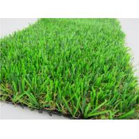 Wholesale Four Colour Artificial Grass Carpet  35MM Height U Shape Yarn For Leisure from china suppliers