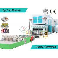 Wholesale Professional Rotary Egg Tray Machine Multi - Layer Dryer Egg Tray Production Line from china suppliers