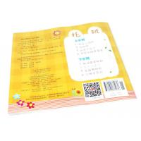 Odorless Non Benzene Heat Lamination Film For Book / Cosmetics Packaging