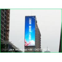 Wholesale High Refresh Large Outdoor Screen , Outdoor Rental Led Display Wall Mount from china suppliers
