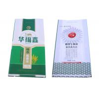 Wholesale BOPP Coat Fertiliser Bags Moisture Proof With Double Sides / Single Sides from china suppliers