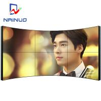 Wholesale 65 Inch Seamless LCD Video Wall With Surface Liquid Crystal Splicing from china suppliers