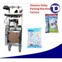 Wholesale Powder packing machine with reasonable price directly selling in good quality with one year guarantee from china suppliers
