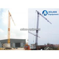 Wholesale Automatic Self Assembling Tower Crane 3 Tons Capacity QTK 2510 from china suppliers