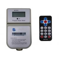 Wholesale Class B Split STS Prepaid Meters IR Prepaid Water Meters IP68 OEM / ODM from china suppliers