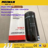 Wholesale brand new shangchai engine parts,  oil filter assy  D17-002-02+B  for shangchai engine C6121 from china suppliers