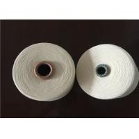 Wholesale Virgin Light Weight 100% Cotton Yarn Undyed Carded Cotton NE20 Open End from china suppliers