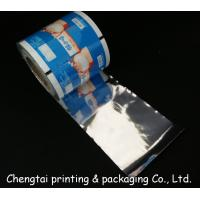 Quality Eco - Friendly Metallize Rollstock Film / Plastic Packaging Film With Vivid Image for sale