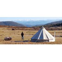 Wholesale playdo Bell tent for camping outdoor wedding tent welcome you to be our agents and distributor from china suppliers