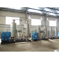 Wholesale Skid Mounted Natural Gas Separator 99.9995% For Steel Wire Heating Treatment from china suppliers