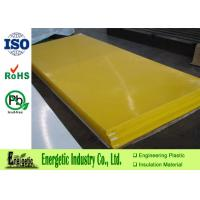 Wholesale Plastic Wear Resistant UHMWPE Sheet , UHMW-PE Bin For Chute Lining from china suppliers