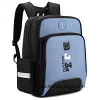 Wholesale Children bag, backpack,travel bag,School bag MH-2134 blue from china suppliers