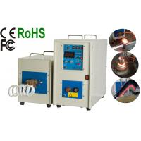 Wholesale 40KVA Induction hardening equipment for agricutural tools heat treatment from china suppliers