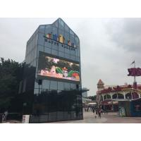 Wholesale 1R1G1B Advertisement Stage Outdoor Led Displays With 2 Years Warranty from china suppliers