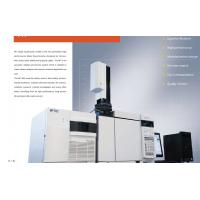 Wholesale Gas Chromatography Mass Spectroscopy , single quadrupole mass spectrometry from china suppliers