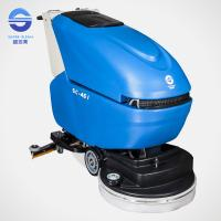 Wholesale Power Auto Floor Scrubber Dryer Hard Floor Cleaning Machine 510mm 1000W from china suppliers