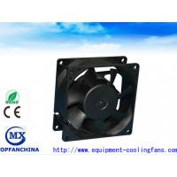 Wholesale Ball Bearing Explosion Proof Exhaust Fan , 48 Volt DC Small Cooling Fan For Electronics from china suppliers