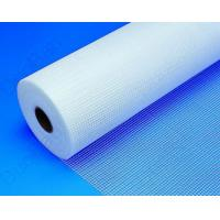 Wholesale High quality flame retardant fiberglass mesh tape for wall materials from china suppliers