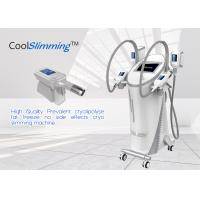 Wholesale Stubborn Fat Removal Cellulite Reduction Machine For Beauty Salon Pain Free from china suppliers