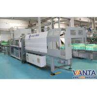 Wholesale Versatile Automatic Shrink Film Packaging Machine Flexibility Revolving from china suppliers